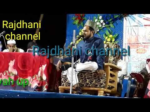 इस्लाम का परिचय By Maulana Jarjees ansari hafizaullah Patna Bihar New Video  Part 1 (05.04.2018)