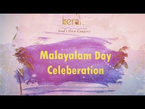 Malayalam Day Celebration   VI - VIII B.S   2019-20