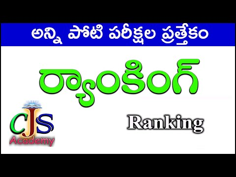 Ranking | Reasoning trikes in Telugu | Ranking (si/conistable) CJS Academy