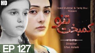 Kambakht Tanno - Episode 127 | Aplus ᴴᴰ - Best Pakistani Dramas