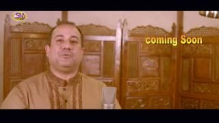 Ustad Rahat Fathe Ali Khan New naat 2017 Teaser Mitthi