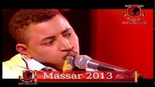 Mehdi el kotbi -**BELDI JORF ERRACHIDIA** -*مسار مهدي القطبي   *