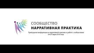 видео Асель Музафарова