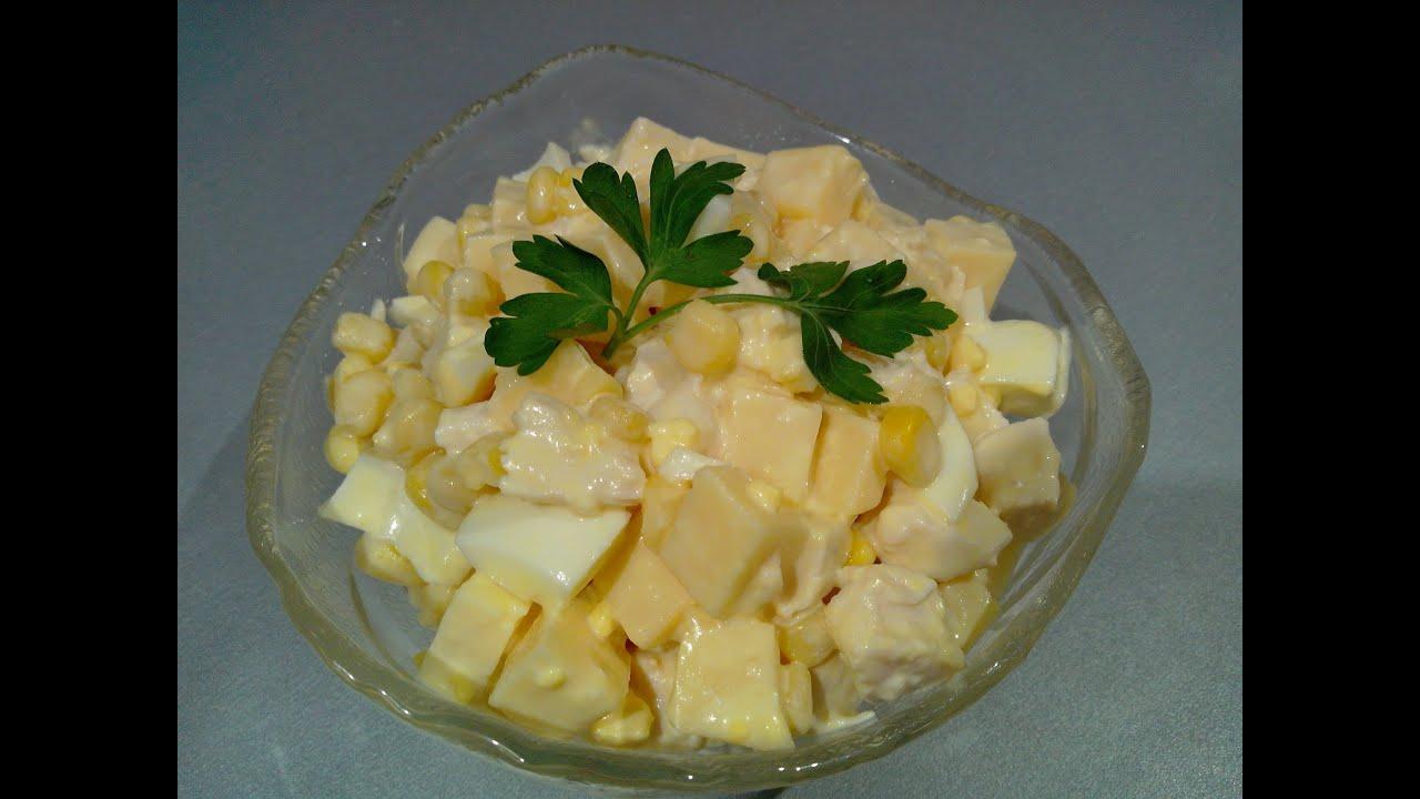 нежный салат с курицей и ананасом рецепт с фото