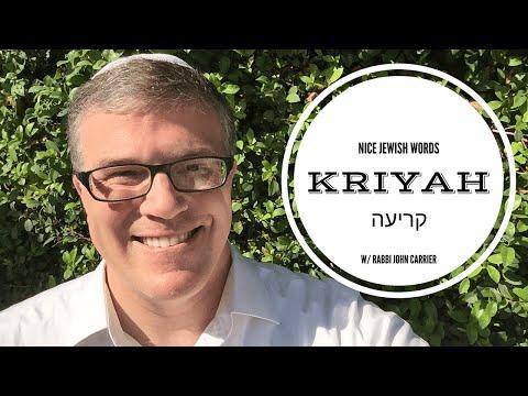 What is Kriyah?