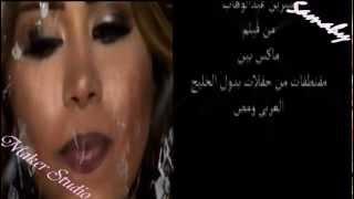 رائعة شيرين عبدالوهاب . منك لله 2012