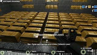 easy STEALTH OVERDRILL MOD. FIRST WORLD BANK INSTANT