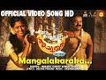 Mangalakaraka | Thiruvathira Official Video Song | Thattumpurath Achuthan | Lal Jose