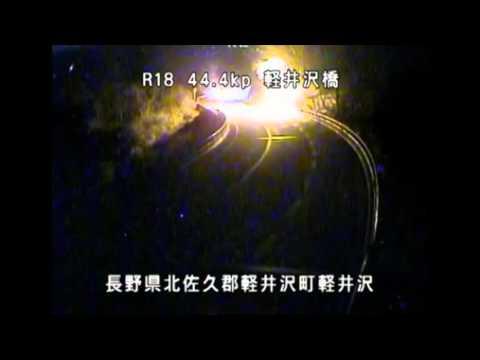 バス転落事故の監視カメラ映像がヤバ過ぎる【軽井沢スキーツアーバス】