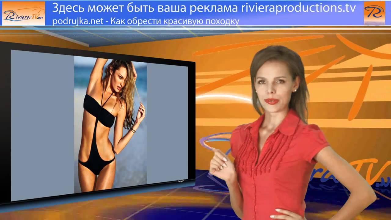 negrityanki-porno-devushka-s-krasivoy-popkoy-hodit-po-podiumu-studentov