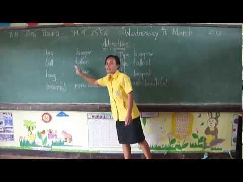 คลิปการสอนภาษาอังกฤษเรื่ิอง Adjective