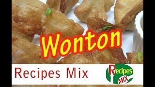 Chicken Wonton - Chinese Recipe - Ramzan Special Recipe by Recipes Mix