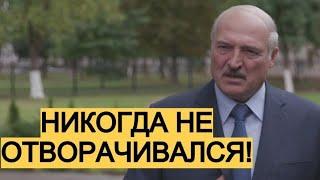 Лукашенко сделал СРОЧНОЕ заявление о России