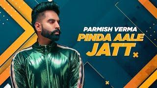 Pinda Aale Jatt (Audio Song) | Parmish Verma | Desi Crew | Latest Punjabi Songs 2019 | Speed Records