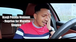 Konji Pesida Venaam - Reprise for Morattu Singles | Newshanth