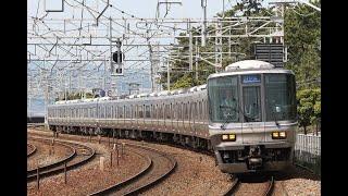 [1080p60(?)]223系2000番台(Tc仕様)で神戸線新快速(9号車はAシート)を運転!