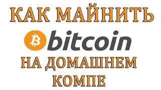 Заработок криптовалюты без вложений. Ротатор кранов ! Как заработать с нуля!coinpot