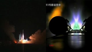Tiangong-2 launch (天宫二号)