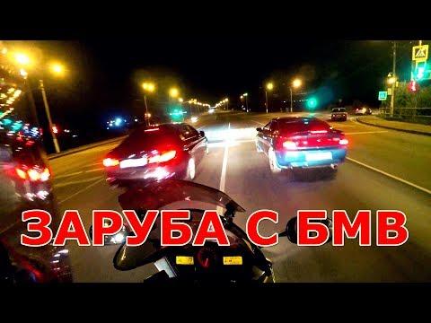 Заруба с BMW | день города в Кашире
