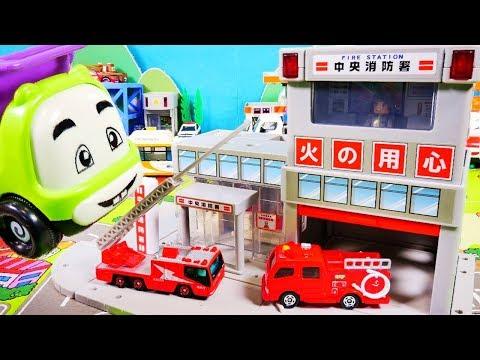 はたらくくるま おもちゃ アニメ 大きな消防署を作ろう♪ パトカー はしご消防車 サイレン ごみ収集車 カーキャリアー トミカタウン  TOMICA Emergency Vehicles