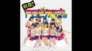 11/28発売 怪傑!トロピカル丸3rdシングル 「Jump! to the sky/舞々☆ニ...