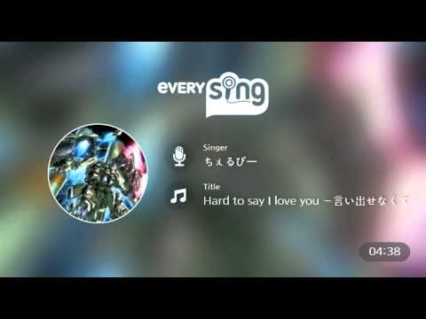 [everysing] Hard to say I love you ~言い出せなくて~