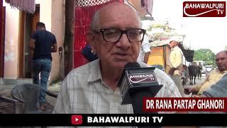 Multani jot mah ustav haridwar | bahawalpuri tv