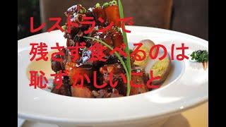 関連記事:https://xn--ccks8f7d.com/food-cus/ チャンネル登録よろしく...