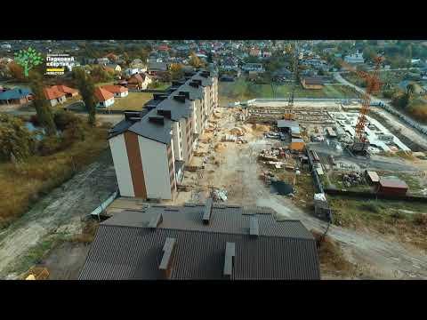 ЖК Парковий квартал: розпочато будівництво нового будинку у Ковелі