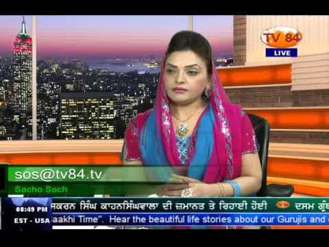 SOS 3/24/2016 Part.3 Dr. Amarjit Singh :...