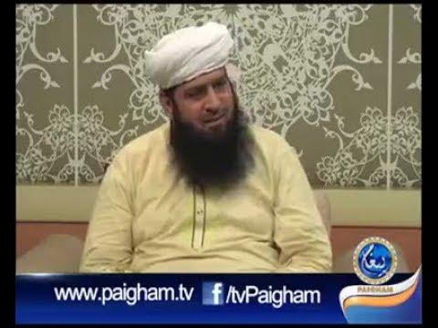 "Sher e Punjab Maulana Manzoor Ahmed  Paigham TV  ""ایک خصوصی انٹرویو"""