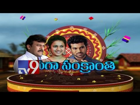 Thumbnail: Niharika Interviews Chiranjeevi and Ram charan - TV9 Mega Interview