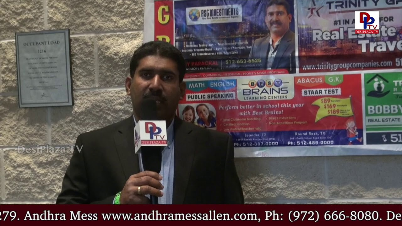 Giby Parackal, PSG Investments speaks to DesiplazaTV at TCA,Austin Ugadi Vedukalu - 2018