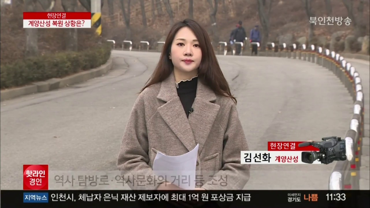 계양주간뉴스