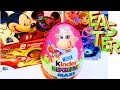 Kinder Surprise Maxi Easter 2016 Sheep Rapunzel Roszpunka Stop Motion movie with play doh  FOR KIDS