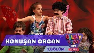 Güldüy Güldüy Show Çocuk 1.Bölüm - Konuşan Organ