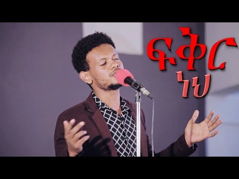 ethiopian protestant songs mp3 free download