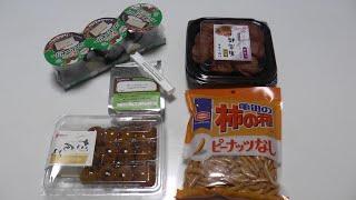 Японская Еда. Данго, Умэбощи и Зеленый Чай