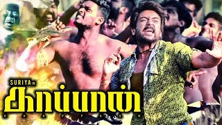 KAAPPAAN - Official Movie Story Release by KV Anand | Suriya | Mohan Lal | K V Anand | Kaappaan