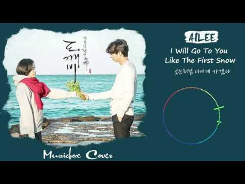 [Music box Cover] Ailee - I Will Go To You Like The First Snow (Goblin OST 9)