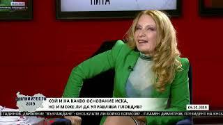 Здравко Димитров Тотев не е присъствал на събранията и не е редил листата