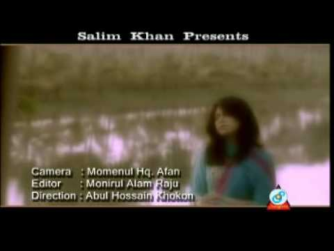 Balam julee Shukh Pakhi Bangla Songs
