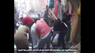 مشاهد ممنوعة من العرض على التلفيزيون المصرى من رابعة للكبار فقط +18