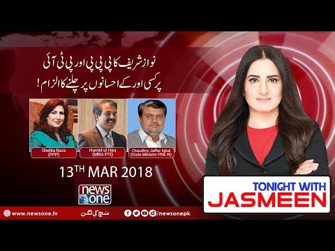 TONIGHT WITH JASMEEN -13 March-2018 - News One