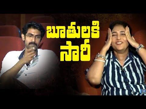 Those words are beeped: Rana Daggubati Interview   C/O Kancharapalem   Indiaglitz Telugu