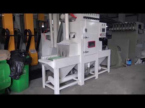 Conveyor Belt Sandblasting Machine, Automatic Sandblasting Equipment