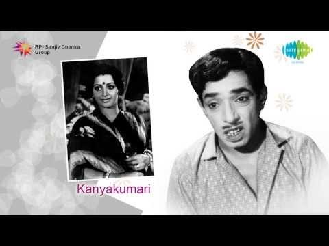 Kanyakumari | Idi Tholi Pata song thumbnail