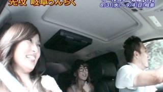 競輪界にもトップヲタが存在した!AKB48をこの上なく愛するあの選手が神...