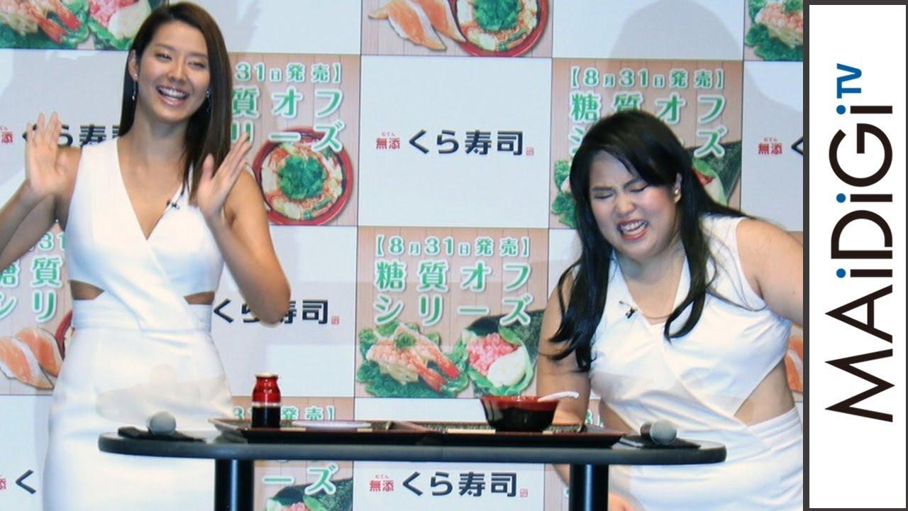 """ゆりやんレトリィバァ、すみれと英語での""""食リポ""""対決 「くら寿司」新 ..."""