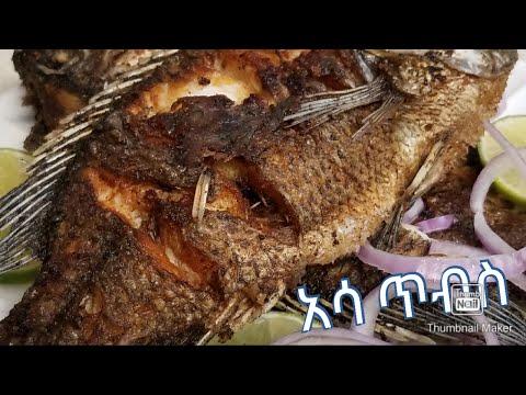 Fried Tilapia Fish - Ethiopia Food